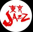 国内外のビッグ・アーティストが集う国内最大級のジャズ・フェスティヴァル〈第14回 東京JAZZ〉開催決定!