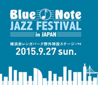 〈Blue Note JAZZ FESTIVAL in JAPAN〉にKlipschブースが出現