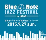 ��Blue Note JAZZ FESTIVAL in JAPAN�Ӥ�Klipsch�֡������и�