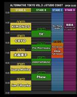〈Alternative tokyo vol.3〉、全ステージのタイムテーブルを発表