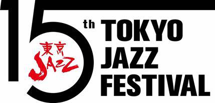 第15回〈東京JAZZ〉開催決定 第1弾アーティストが発表に