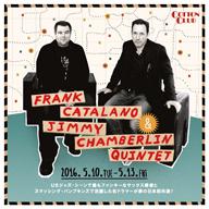 スマパンのジミー・チェンバレンとUSジャズ・サックス奏者のフランク・カタラーノの共演がまもなく開催
