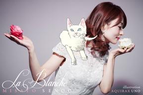 """ジャズ・ピアニスト妹尾美里、宇野亞喜良が描き下ろした""""猫ジャケ""""絵本CDをリリース"""