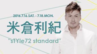 """米倉利紀、ライヴ""""sTYle72 standard""""をMotion Blue YOKOHAMAで開催"""