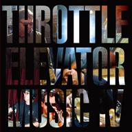 カマシ・ワシントンが全曲参加、西海岸発のスロットル・エレベーター・ミュージックが新作をリリース