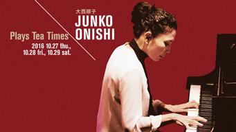 大西順子のBLUE NOTE TOKYO公演に菊地成孔、挾間美帆、OMSBらがゲスト出演