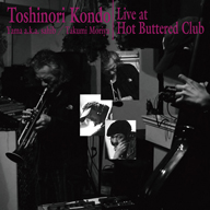 近藤等則、自身のレーベル「Toshinori Kondo Recordings」より最新ライヴ音源を発表