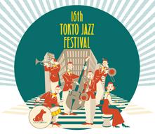 第16回〈東京JAZZ〉、場所を渋谷に移して9月に開催決定