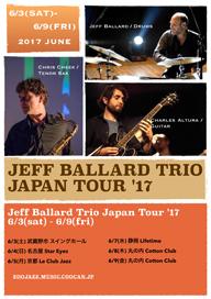 ジェフ・バラード、クリス・チークとチャールズ・アルトゥラと組むトリオでジャパン・ツアーを開催