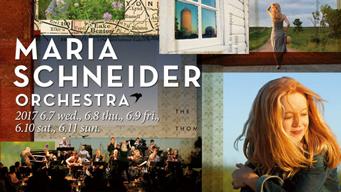 マリア・シュナイダー・オーケストラ、BLUE NOTE TOKYOで来日公演を開催中 初日の映像を公開