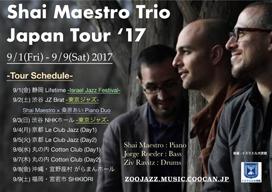 シャイ・マエストロ・トリオがジャパン・ツアーを開催 静岡・京都・沖縄・福岡でも公演決定