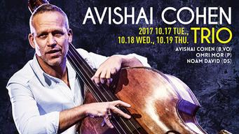 アヴィシャイ・コーエンの来日公演がBLUE NOTE TOKYOで開催中 初日の様子を公開