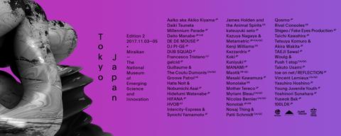 小室哲哉のインスタレーション・プロジェクトが映像と音楽の祭典〈MUTEK.JP 2017〉に登場