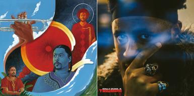 ジョセフ・ライムバーグとロナルド・ブルーナーJr.の7インチ盤が「レコードの日」にリリース