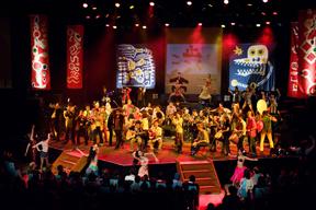 渋さ知らズオーケストラ、愛知県知立市でワークショップ + コンサートを開催