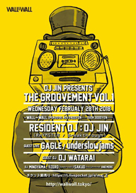 DJ JIN(RHYMESTER)主催イベント〈THE GROOVEMENT〉が始動