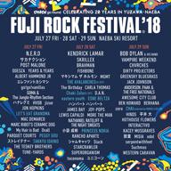 PRINCESS NOKIA、石野卓球ほか〈FUJI ROCK FESTIVAL'18〉出演者第7弾発表