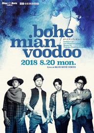 bohemianvoodoo、8月にBLUE NOTE TOKYOでワンマン・ライヴを開催