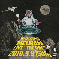 安藤康平によるソロ・プロジェクトMELRAW、WALL&WALL2周年記念ワンマン・ライヴを開催