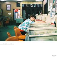 Negicco・Kaedeが生誕記念ソロ7inchレコードをタワレコ限定でリリース