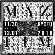 京都で開催される音楽&アート・フェス〈MAZEUM -メイジアム-〉予告映像公開 追加出演者を発表