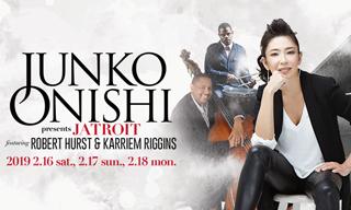 大西順子、 ロバート・ハースト とカリーム・リギンスとのトリオでブルーノート公演を開催