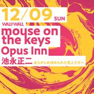 mouse on the keysがOpus Innと池永正二(あらかじめ決められた恋人たちへ)と公演開催