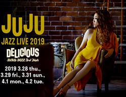 JUJU、ブルーノート東京で5デイズ10セットのジャズ・ライヴを開催