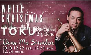 TOKU、ビッグバンドを率いてモーション・ブルー横浜でクリスマス・ライヴを開催