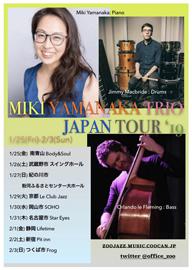 ニューヨークを拠点に活躍するジャズ・ピアニスト、山中みきが来日公演を開催