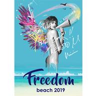 〈FREEDOM beach 2019 in AOSHIMA〉にベリーグッドマン、SEAMOら出演