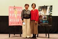 日活ロマンポルノ映画「牝猫たち」 女性限定プレミア先行上映で湯山玲子、浜田敬子がトークイベント開催