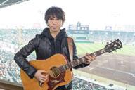 """高橋 優が「熱闘甲子園」テーマ・ソングを書き下ろし、自ら球場を訪れる""""曲作りの旅""""も敢行"""
