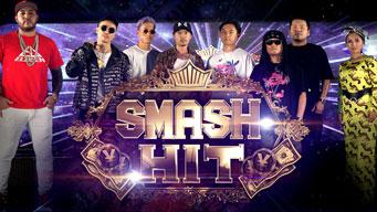 AK-69、漢 a.k.a GAMIら出演、音楽バトル番組「SMASH HIT」放送決定