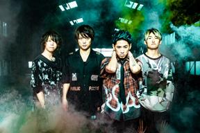 ONE OK ROCK、9thアルバム発売を記念して美術館「One Museum」限定オープン