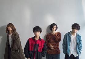 ヒトリエが4thアルバム『HOWLS』収録曲「コヨーテエンゴースト」のティーザー映像公開