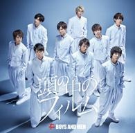 BOYS AND MENが10-FEET・TAKUMA書き下ろしの新曲「頭の中のフィルム」をリリース