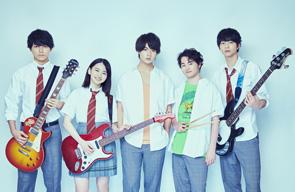 佐野勇斗主演映画「小さな恋のうた」劇中バンドがMONGOL800カヴァーでCDデビュー
