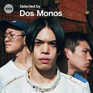 Dos MonosがAWAでプレイリスト「ドスシティの住人」を公開