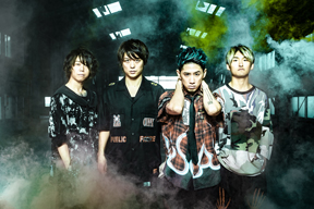 ONE OK ROCK、アリーナ・ツアー〈Eye of the Storm〉を開催