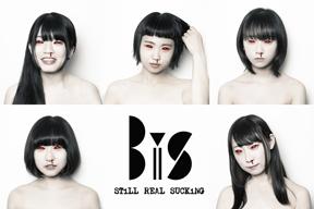 第3期BiS、アルバム『Brand-new idol Society』でデビュー決定