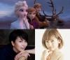 松たか子と神田沙也加が「アナと雪の女王2」日本版キャスト続投決定