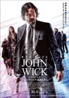 キアヌ・リーブス主演映画「ジョン・ウィック: パラベラム」10月公開