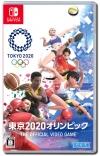 【プレゼント】『東京2020オリンピック The Official Video Game™』発売