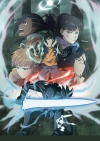 Halo at 四畳半がアニメ「ラディアン」第2シリーズOPテーマ、NakamuraEmiが同EDテーマを担当