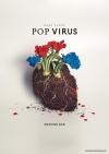 弾き語りにも対応したバンド・スコア、星野源「POP VIRUS」10月31日刊行