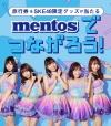 メントス×SKE48が初のコラボレーション、「mentosでつながろう!」キャンペーン実施