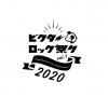 ウルフルズ、サカナクション、四星球ら出演〈ビクターロック祭り2020〉第1弾出演アーティスト発表