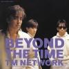 TM NETWORK、『ガンダム』&『ぼくらの七日間戦争』主題歌シングルのアナログ盤をリリース