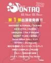 福岡のサーキット・イベント〈TENJIN ONTAQ 2020〉第1弾出演者20組発表